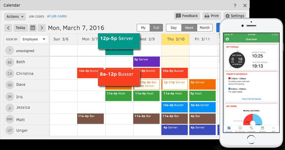 Image of Tsheets calendar